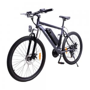 """Электровелосипед HIPER Engine B51, 26"""" колеса, 350 Вт мотор, 375 Втч батарея, амортизатор переднего колеса, темно-синий"""